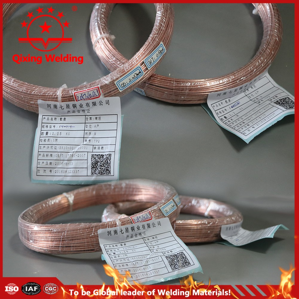 Thickness 0.2-1.0mm copper capillary tube Price per kg