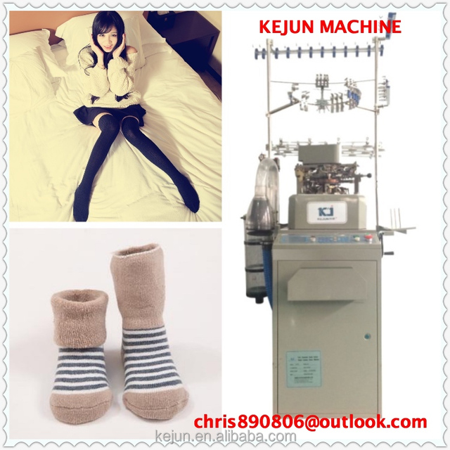 hot Seller Full Computerized Terry & Plain Invisible Ankle Socks Knitting Machine automatic