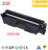 Laser premium quality Compatible toner cartridge for Laserjet Pro M102 M130
