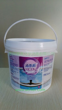 PH adjusting agent of reduce the alkalinity of swimming pool water
