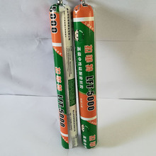 Internal silicone sealant industrial sealant/ig indian market