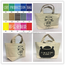 ODMOEM wholesales cotton canvas fabric nature 681012oz material tote women shopping reuseable canvas bags with own printing logo
