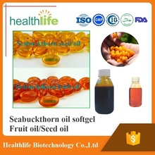 Factory supply Co2 supercritical extract seabucthorn oil capsule/softgel