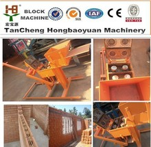 Machine for small business QMR 1 / 2-40 manual interlocking CLAY / MUD / SOIL brick making machines for sale