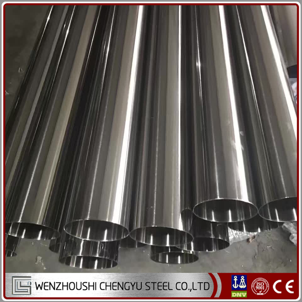 Best Price 304/316/321/310S seamless sanitary stainless steel pipe