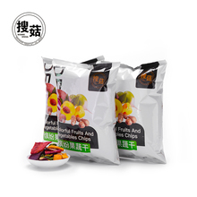 Bulk dehydrated vegetables dried potato chips and mushroom chips