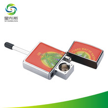 Lighter Shaped Smoking Pipe