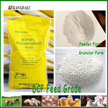 Grey DCP powder and granular, used as feed additives for chicken