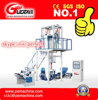 Shrinkable Film Extrusion Line PE high& Low-pressure Blowing Film Machine/5%-10% Off Cheap Plastic Film Extrusion Machine
