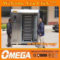 Alibaba Hot !! price of bakery machinery / rotary oven OMJ-4632/R6080 my skype:Lisa.omega1( manufacturer CE&ISO9001)