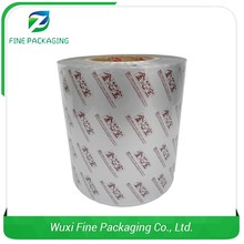 Cheap Laminating Pouches,Laminating Roll Film,Laminating Roll Film Suppliers