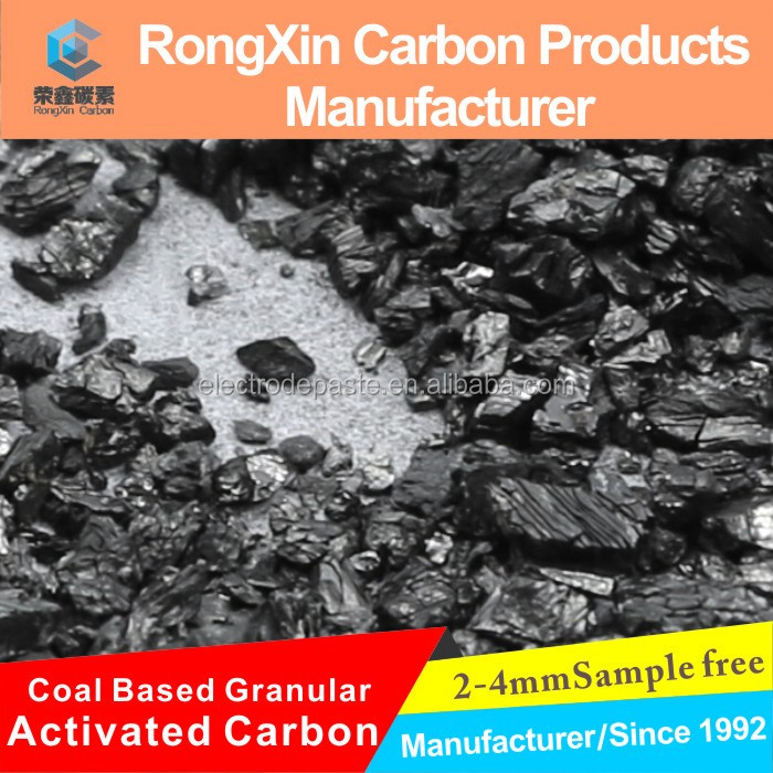 China supply granular coconut shell water treatment type activated carbon for hydrogen rich water