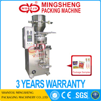 JX015 Fully automatic back seal pillow bag packaging machine tea wrapping machine