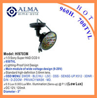 1/3 SONY EFFIO-E 700TVL Mirror Camera