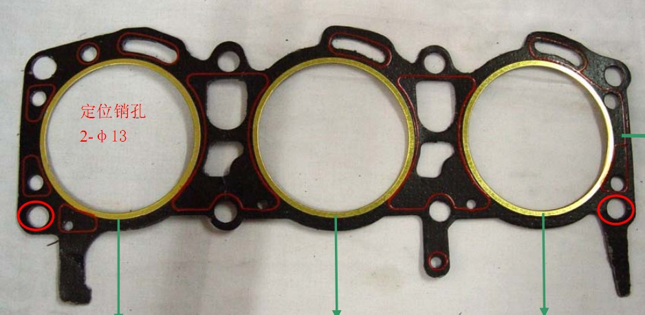 America car V6 engine cylinder head gasket