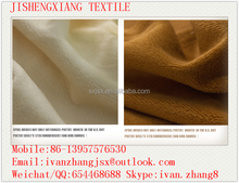 Jishengxiang textile artificial short hair velvet/ micro velboa/ super-soft hair velvet fabric