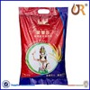 Alibaba china basmati rice packing bag with handle