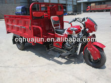 2013 china high quality new motor tricycle/ 3wheeled Motorcycle Chongqing