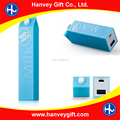 Special Design Milk Box Mini Universal Power Bank 2600mAh