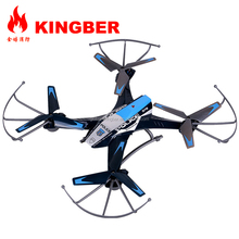 High Quality Children Gift Shining Rugged Remote Control Unmanned Aerial Vehicle(UAV)Toys