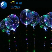 2018 New Products Clear led helium BoBo balloon Colorful LED Light String For <strong>Wedding</strong> and Party decoration