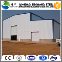 China low price steel structure construction prefabricated warehouse building drawing price