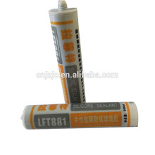 Cartridges/duct/tube silicone sealant business industrial building acid