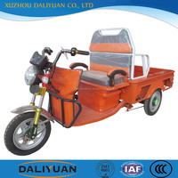 Daliyuan electric double seat tricycle children tricycle with trailer