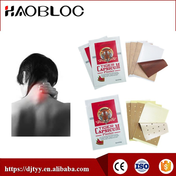 Haobloc Tiger Capsicum Plaster/Back Pain Patch, Herb Medical Transdermal Patch