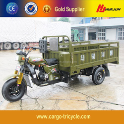 China Hot Sale Cargo Trailer Motorcycle/Three Wheel Motorcycle/3 Wheel Cargo Motorcycle