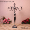 2017 New design crystal wedding centerpiece wedding table centerpieces wedding&party decoration weddings decoration(MCP-068)