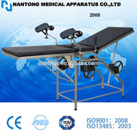 Cheap! High quality gynecology table/chair gynaecological examination bed