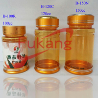 150cc / 200cc / 250cc Big Mouth Plastic Pill Capsule Medicine Golden Color PET Bottle,Yellow Wide-Mouth Vitamin Bottle