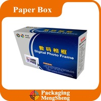best quality photo frame paper box packaging