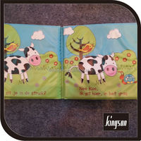 colorfull PVC children bath book