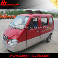 HUJU 250cc enclosed passenger rickshaw trike for sale