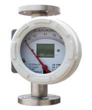 High Quality Float palm oil Flow meter