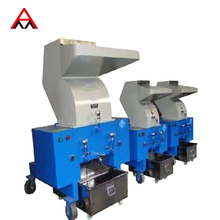 Factory price PP/PE/PET/LDPE Plastic Crusher/Shredder/Grinder Machine