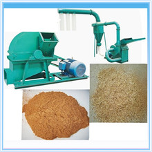 Low Price Small Sawdust Machine/Machine to Make Sawdust/Small Wood Log Crusher