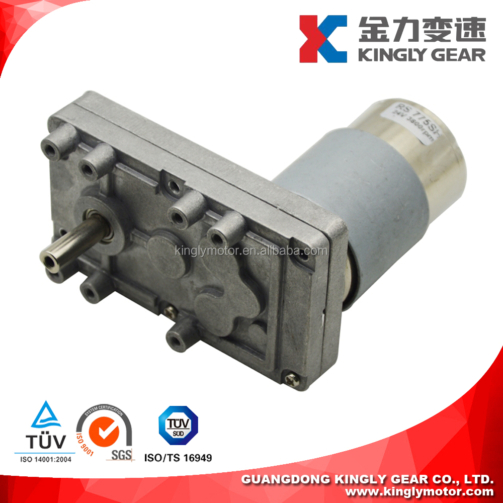 china 60mm gear motor ,60mm dia brush dc gear motor ,60mm motor gear head dc 12 volt