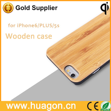 Lastest QI standard wood bamboo wireless charger receiver case for iphone 5