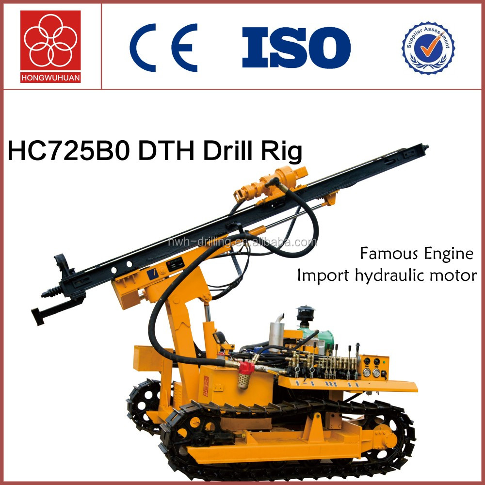 HC725B0 Portable DTH down the hole gold mining rock drilling rig