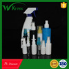 China Empty Medical Plastic Bottle Manufacture