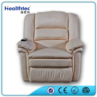 sofa mechanism recliner chair