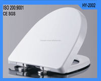 HY-2002 bathrooms designs new products on china market Urea stainless steel soft close toilet seat