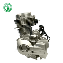 Hot Sale 250cc Air Cooled Engine for Motorcycle Tricycle