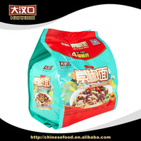 Best sale instant easy cook chinese food wholesale noodles hot