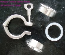 clamp ferrule