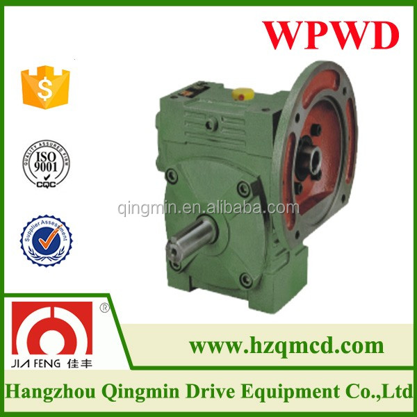 worm Gearbox belt conveyor gear box