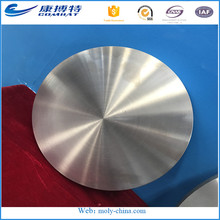 Professional Supplier Of Sputtering Target Materials Titanium Target